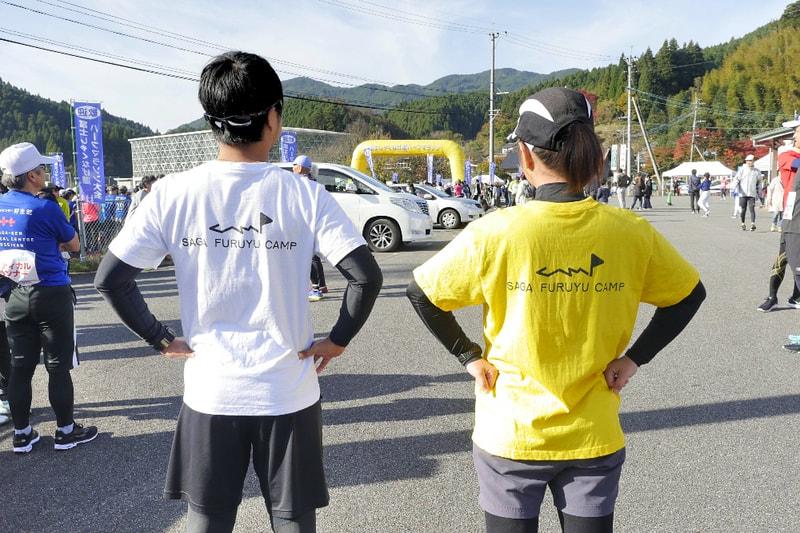 画像:SFCスタッフが富士しゃくなげ湖ハーフマラソンに初出場!!