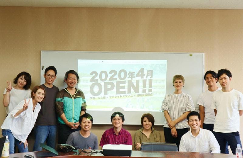画像:【SAGA FURUYU CAMP】運営会社の打ち合わせの様子をご紹介!