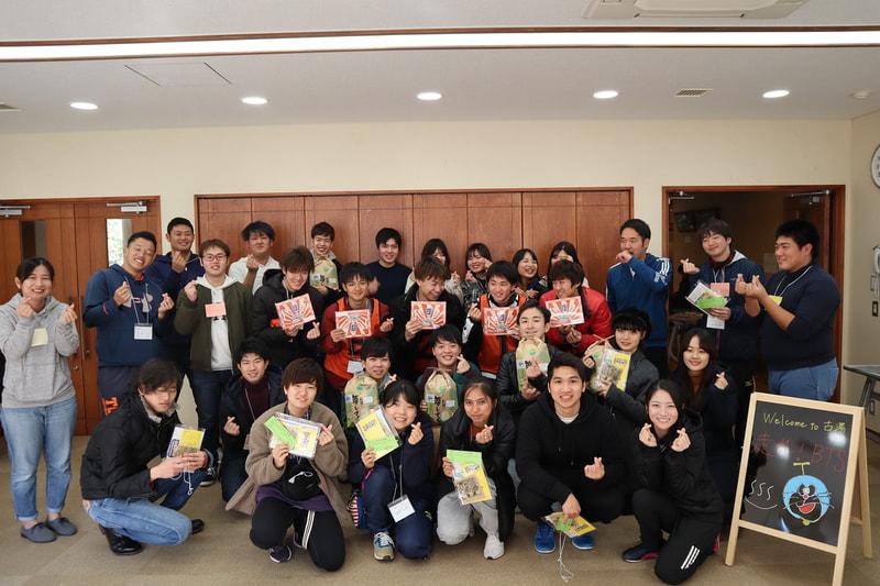 画像:佐賀大学生企画のスポーツイベント「走れ!BTS in 古湯」を開催しました!