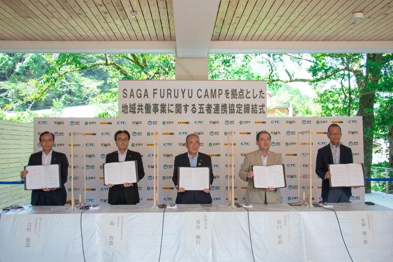 画像:5者連携協定締結式が行われました。